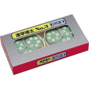 カードゲーム 漢字博士No.3
