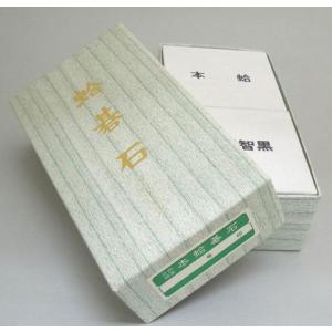 蛤碁石 徳用雪 38号(厚さ10.7mm)