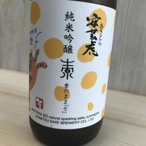 日本酒 高知 安芸虎 純米吟醸 素 うすにごり発泡生酒 330ml|igossou-sakaya