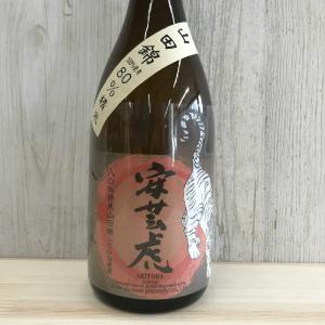 日本酒 高知 安芸虎 山田錦80%精米純米 720ml (燗酒特集)|igossou-sakaya