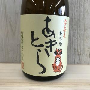 日本酒 高知 安芸虎 純米 720ml (燗酒特集)|igossou-sakaya