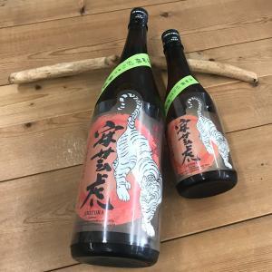 日本酒 高知 安芸虎 山田錦80% 純米 無濾過生酒 720ml (新特)|igossou-sakaya