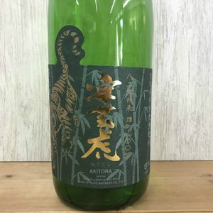 日本酒 高知 安芸虎 雄町82%精米純米酒 1800ml (燗酒特集)|igossou-sakaya