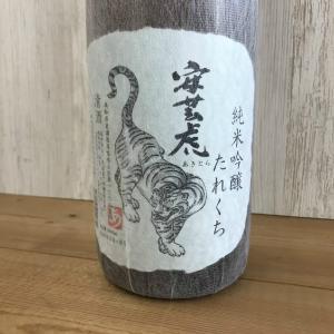 日本酒 高知 安芸虎 純米吟醸 たれくち 無濾過生酒 1800ml|igossou-sakaya