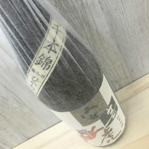 日本酒 高知 安芸虎 ひやおろし 千本錦 純米吟醸 1800ml(ひやおろし・秋あがり) |igossou-sakaya