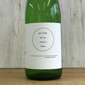 日本酒 高知 安芸虎 夏純吟 無濾過生酒 720ml (summer)|igossou-sakaya
