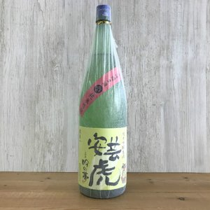 日本酒 高知 安芸虎 純米吟醸 吟の夢 無濾過生酒 1800ml (新特) igossou-sakaya
