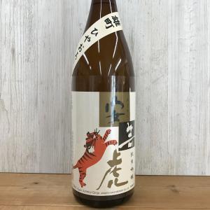 日本酒 高知 安芸虎 雄町 ひやおろし 純米吟醸 1800ml(ひやおろし・秋あがり) |igossou-sakaya