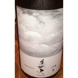 日本酒 高知 美丈夫 大吟醸 薫 1800ml(父の日)お中元 夏ギフト igossou-sakaya