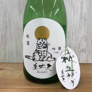 日本酒 高知 美丈夫 吟醸 秋酒 720ml(ひやおろし・秋あがり)限定品|igossou-sakaya