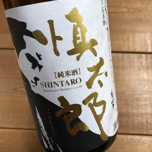 日本酒 高知 美丈夫 純米 慎太郎 1800ml (幕末特集) (燗酒特集) igossou-sakaya