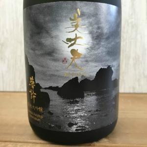 日本酒 高知 美丈夫 純米大吟醸 夢許(ゆめばかり)720ml (父の日) お中元 夏ギフト igossou-sakaya