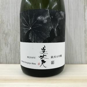 日本酒 高知 美丈夫 純米大吟醸 鄙(ひな)720ml igossou-sakaya