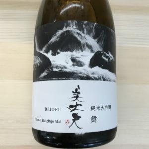 日本酒 高知 美丈夫 純米大吟醸 舞 720ml igossou-sakaya