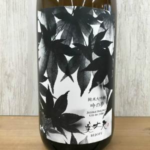 日本酒 高知 美丈夫 純米大吟醸 吟の夢 1800ml igossou-sakaya