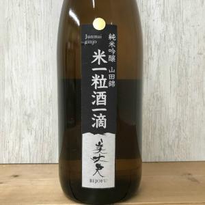 日本酒 高知 美丈夫 米一粒酒一滴 純米吟醸山田錦 1800ml (新特) igossou-sakaya