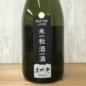 日本酒 高知 美丈夫 米一粒酒一滴 純米吟醸山田錦 720ml (新特) igossou-sakaya
