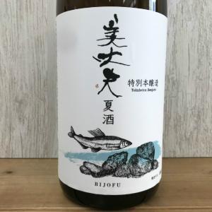日本酒 高知 美丈夫 特別本醸造 夏酒 1800ml (summer)|igossou-sakaya