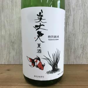 日本酒 高知 美丈夫 特別純米酒 夏酒 1800ml (summer)|igossou-sakaya