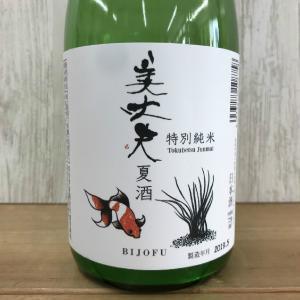 日本酒 高知 美丈夫 特別純米酒 夏酒 720ml (summer)|igossou-sakaya