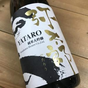 日本酒 高知 美丈夫 純米大吟醸 弥太郎 50 1800ml (幕末特集)|igossou-sakaya