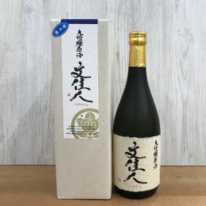 日本酒 高知 文佳人 大吟醸原酒  720ml (父の日)お中元 夏ギフト|igossou-sakaya