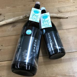 日本酒 高知 文佳人 辛口純米酒 720ml (燗酒特集)|igossou-sakaya