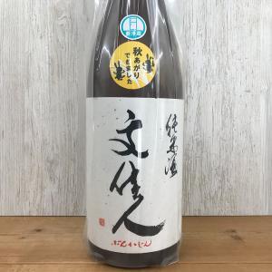 日本酒 高知 文佳人 純米 秋あがり 1800ml (ひやおろし・秋あがり)|igossou-sakaya
