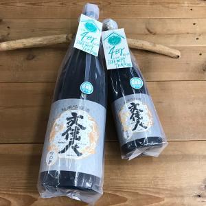 日本酒 高知 文佳人 純米吟醸 吟の夢  1800ml|igossou-sakaya