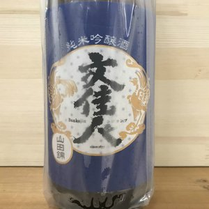 日本酒 高知 文佳人 純米吟醸 山田錦 1800ml|igossou-sakaya