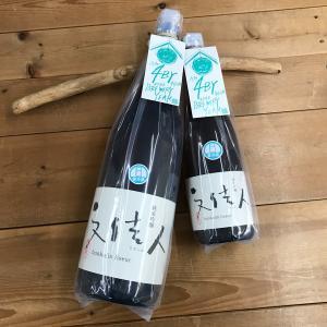 日本酒 高知 文佳人 リズール 純米吟醸 1800ml (新特)|igossou-sakaya