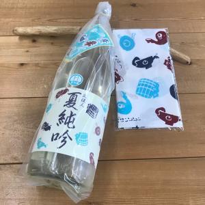 日本酒 高知 文佳人 夏純吟 1800ml+てぬぐい セット (summer)(おばけ)|igossou-sakaya