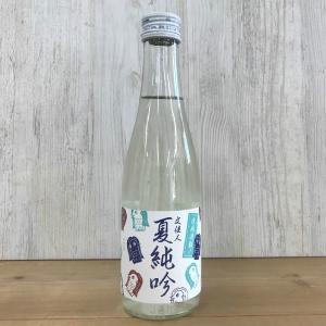 日本酒 高知 文佳人 夏純吟 300ml 単品 (summer)(おばけ) igossou-sakaya