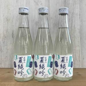 日本酒 高知 文佳人 夏純吟 300ml×3本 (summer)(おばけ) igossou-sakaya
