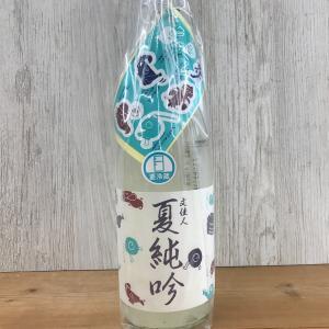 日本酒 高知 文佳人 夏純吟 720ml 単品 (summer)(おばけ)|igossou-sakaya