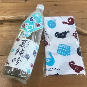 日本酒 高知 文佳人 夏純吟 720ml+てぬぐい セット (summer)(おばけ)|igossou-sakaya