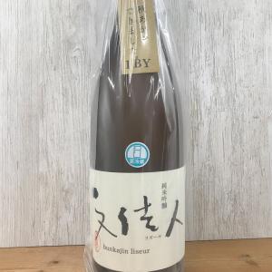 日本酒 高知 文佳人 リズール 純米吟醸 秋あがり 1800ml (ひやおろし・秋あがり)|igossou-sakaya