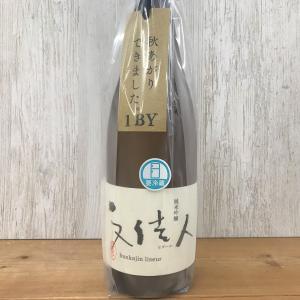日本酒 高知 文佳人 リズール 純米吟醸 秋あがり 720ml (ひやおろし・秋あがり)|igossou-sakaya
