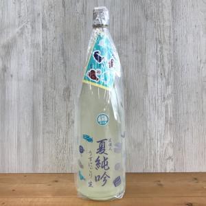 日本酒 高知 文佳人 夏純吟うすにごり 生 1800ml 単品 (summer)(おばけ)|igossou-sakaya