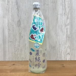 日本酒 高知 文佳人 夏純吟うすにごり 生 720ml 単品 (summer)(おばけ)|igossou-sakaya