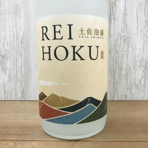 焼酎 高知 土佐泡盛 REIHOKU 720ml|igossou-sakaya