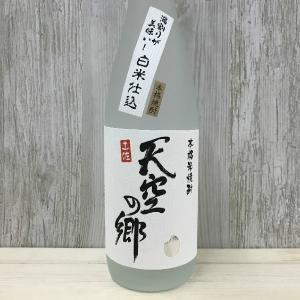 焼酎 高知 ばうむ 米焼酎 天空の郷 白米仕込 720ml|igossou-sakaya