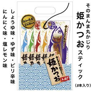 高知 土佐清水食品 姫かつおスティックミックス5本入り|igossou-sakaya