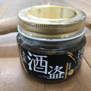 高知 だるま味噌 酒盗 100g|igossou-sakaya