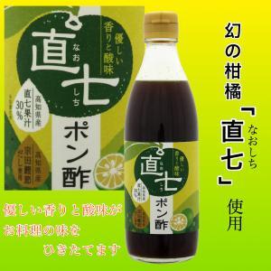 高知 旭フレッシュ 高知県産 七直ポン酢 360ml|igossou-sakaya