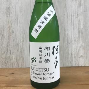 日本酒 高知 桂月 相川譽 山廃純米 58 無濾過生原酒 720ml|igossou-sakaya