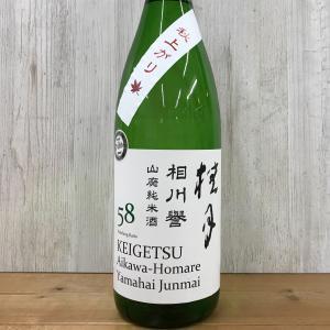 日本酒 高知 桂月 相川譽 山廃純米酒 58 秋上がり 1800ml (ひやおろし・秋あがり)|igossou-sakaya