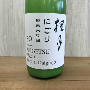 日本酒 高知 桂月 吟之夢 純米大吟醸 50 にごり 720ml|igossou-sakaya