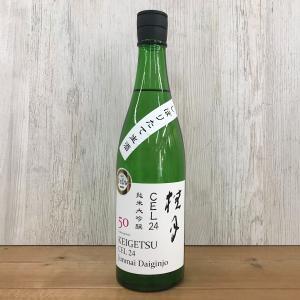 日本酒 高知 桂月 CEL24 純米大吟醸 50 しぼりたて生酒 720ml(新特)|igossou-sakaya