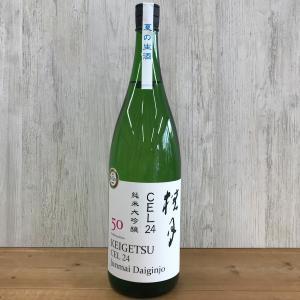 日本酒 高知 桂月 CEL24 純米大吟醸 50 夏の生酒 1800ml(summer)|igossou-sakaya